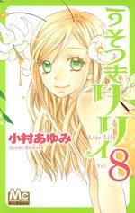 Lily la menteuse 8 Manga