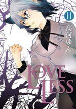 Loveless 11 Manga