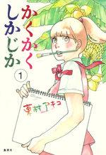 Trait pour trait 1 Manga