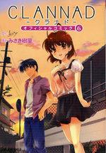 Clannad 6 Manga