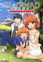 Clannad 8 Manga
