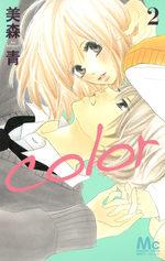 Color - Mimori Ao 2 Manga