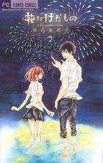 La Rose et le Démon 7 Manga
