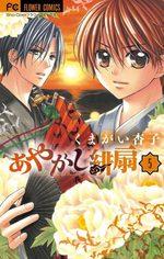 Scarlet Fan 5 Manga
