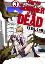 Tokyo - Summer of the dead 3 Manga