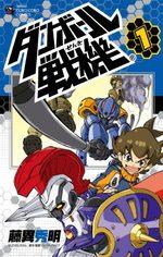 LBX - Little Battlers eXperience 1 Manga