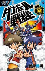 LBX - Little Battlers eXperience 4 Manga