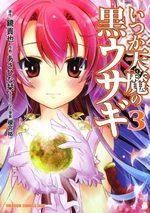 Dark Rabbit 3 Manga