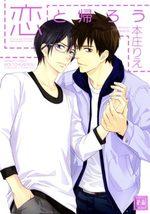 Koi to Kaerou 1 Manga