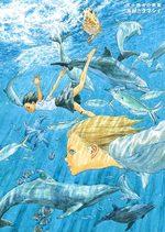 Kaijû to Tamashii 1 Artbook