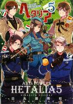 Axis Powers Hetalia 5 Manga