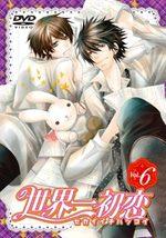 Sekai Ichi Hatsukoi - Saison 1 6