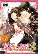 Sekai Ichi Hatsukoi - Saison 2 1