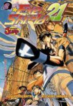 Eye Shield 21 2 Manga
