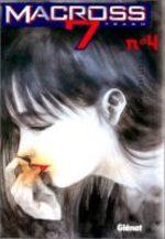 Macross 7 - Trash 4