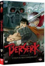 Berserk - L'Âge D'Or - Partie 1 : L'Oeuf Du Roi Conquérant 1 Film