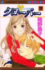 Clover - Toriko Chiya 7