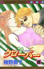 Clover - Toriko Chiya 8