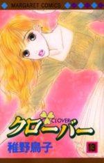 Clover - Toriko Chiya 13