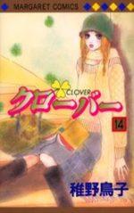 Clover - Toriko Chiya 14