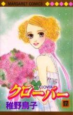 Clover - Toriko Chiya 17