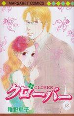 Clover - Toriko Chiya 18
