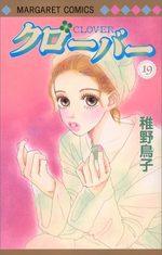 Clover - Toriko Chiya 19