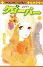 Clover - Toriko Chiya 21