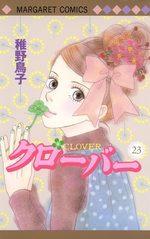 Clover - Toriko Chiya 23
