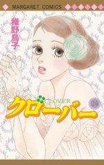 Clover - Toriko Chiya 24