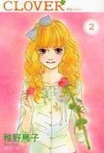 Clover - Toriko Chiya 2