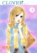 Clover - Toriko Chiya 3