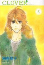 Clover - Toriko Chiya 5