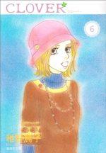 Clover - Toriko Chiya 6