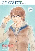 Clover - Toriko Chiya 10