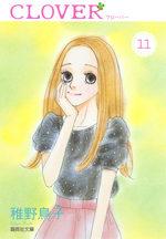 Clover - Toriko Chiya 11