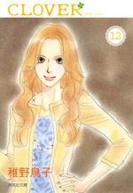 Clover - Toriko Chiya 12