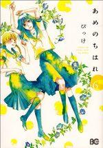 Rendez-vous sous la pluie 6 Manga