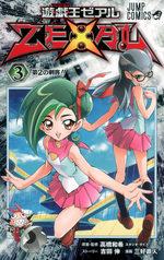 Yu-Gi-Oh! Zexal 3 Manga