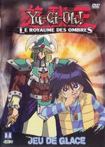 Yu-Gi-Oh - Saison 3 : Le Monde Virtuel de Noah 10 Série TV animée