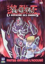 Yu-Gi-Oh - Saison 3 : Le Monde Virtuel de Noah 11 Série TV animée