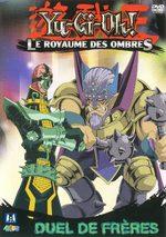 Yu-Gi-Oh - Saison 3 : Le Monde Virtuel de Noah 14 Série TV animée