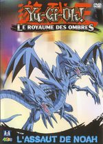 Yu-Gi-Oh - Saison 3 : Le Monde Virtuel de Noah 15 Série TV animée