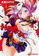 Triage X 5 Manga