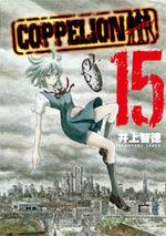 Coppelion 15 Manga