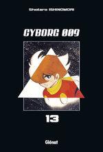 Cyborg 009 # 13