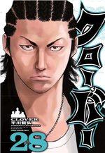 Clover 28 Manga