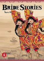 Bride Stories 4