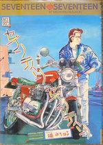 Seventeen Seventeen 1 Manga