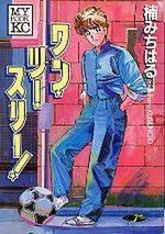One Two Three! 1 Manga